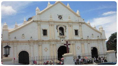St.Paul's Cathedral in Vigan